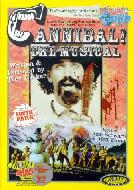 Cannibal! on DVD